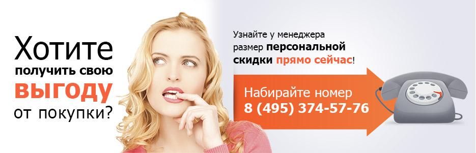 bn_euteplite%20935x301%20-%201l.jpg